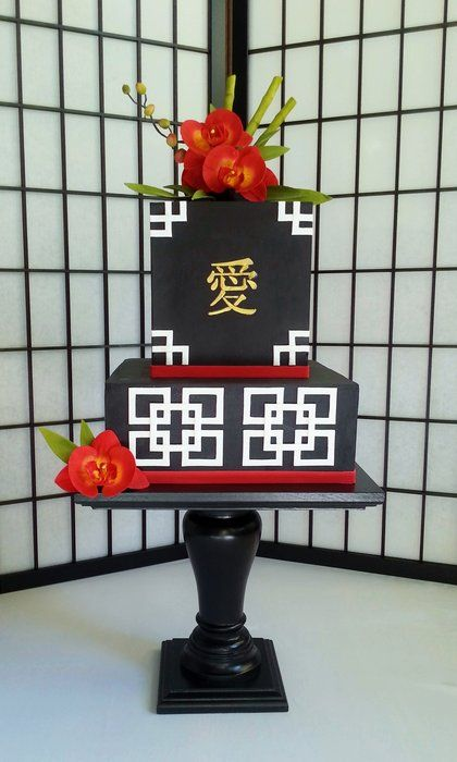 Asian Theme Birthday Cake  www.tablescapesbydesign.com https://www.facebook.com/pages/Tablescapes-By-Design/129811416695