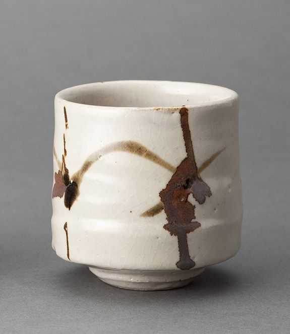 449 Best Images About Yunomi Tea Cups On Pinterest