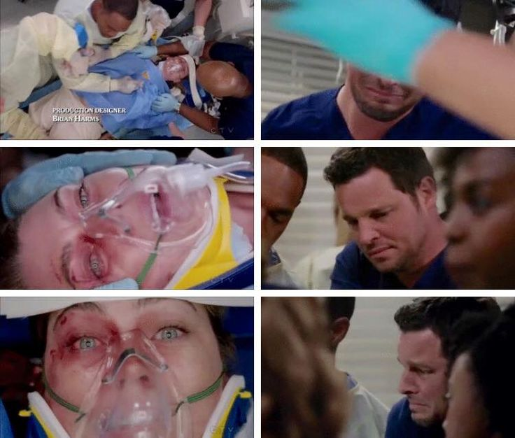 """Everybody in this damn room is her family."" ~ Alex Karev"