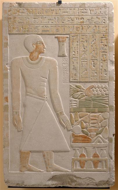 Égypte. Stèle funéraire du chancelier et trésorier Sénousret. Portrait de profile, mais on représente ce que l'on sait pas ce que l'on voit.