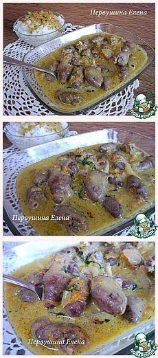 Сливочные сердечки тушеные в соусе песто - кулинарный рецепт