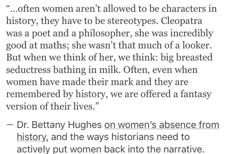 Audrey Hepburn is remembered the same way, but women are so much more than just looks and seduction.