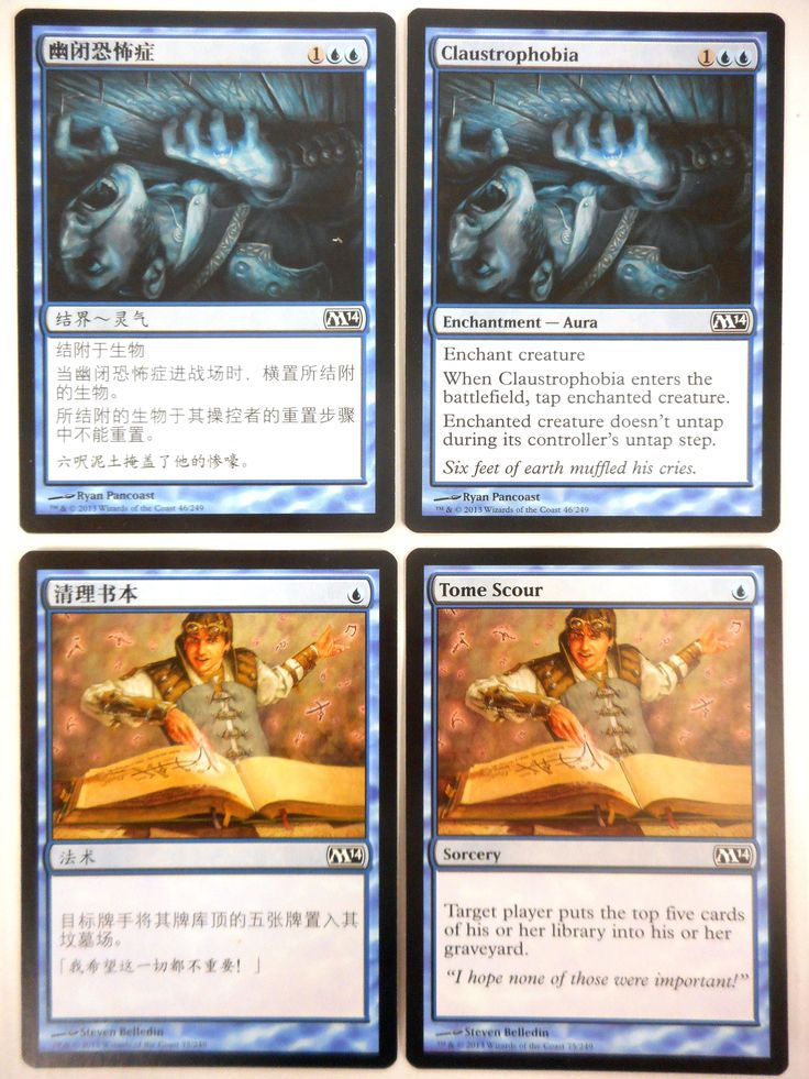Lot of 4 Magic Cards JAPANESES-ENGLISH PAIRS, Claustrophobia, Tome Scour