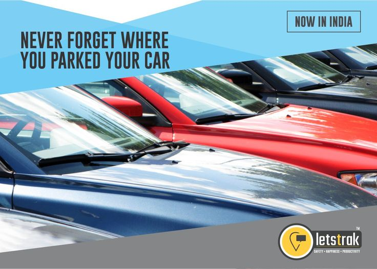 Never Forget Where You Parked Your Car #cartrackingdevice #vehicletrackingdevice   https://www.letstrak.com