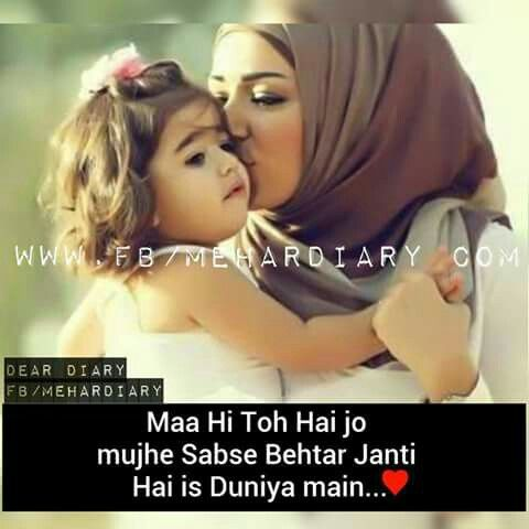 Urdu Love Poetry For Her ... about Oh Dad... Mo...