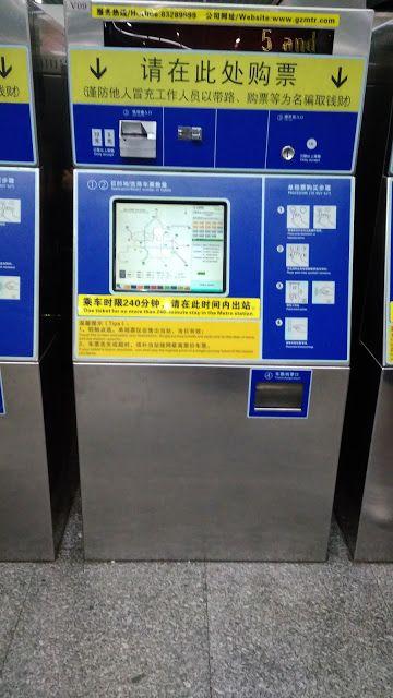Pengalaman Naik Subway-Metro di Guangzhou China (Good Experience)
