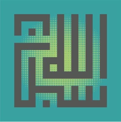 Aimi's Pop Kufi series was inspired by the early Arabic transcript. This piece shows the wordings SubhanAllah (Maha Suci Allah), styled in modern calligraphy art, designed in pop colours and printed on a canvas print http://ezyposter.com/pd-subhanallah-pop-square-kufi.cfm