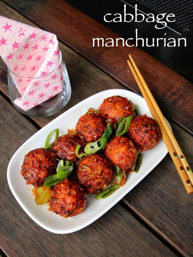 dry cabbage veg manchurian recipe