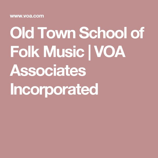 Old Town School of Folk Music | VOA Associates Incorporated