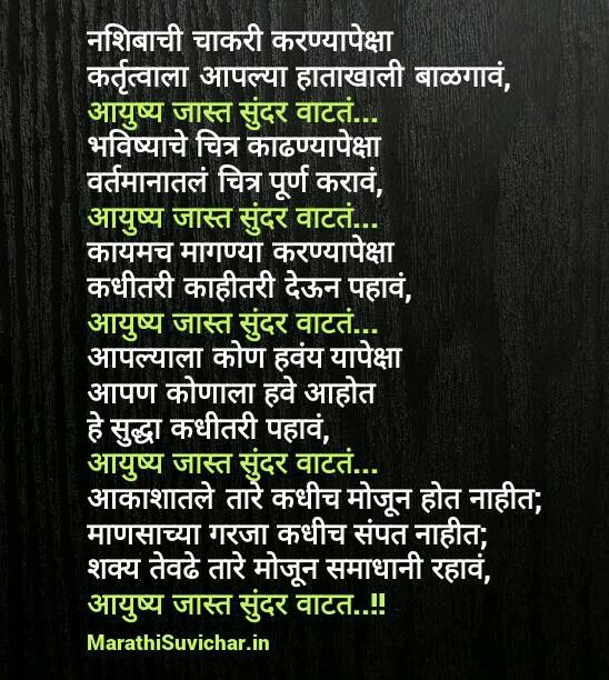 from Van meaning of dating in marathi