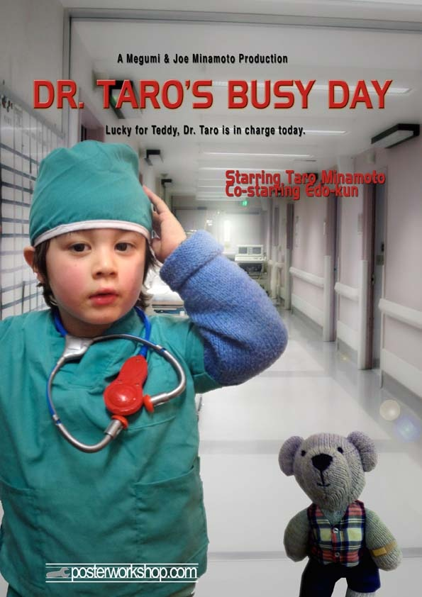 KIDS DOCTOR (Busy Day) MOVIE POSTER GIFTS  From $45.00  Doctors are always busy helping patients.  They take their temperature, use their stethoscopes, and give medicine to make them feel better.  Star in this Doctor Movie Poster and get your best kindly doctor face on and be ready for non stop action at the hospital.    Photo Tip: Doctor posters work best if your doctor is wearing a doctor's outfit.