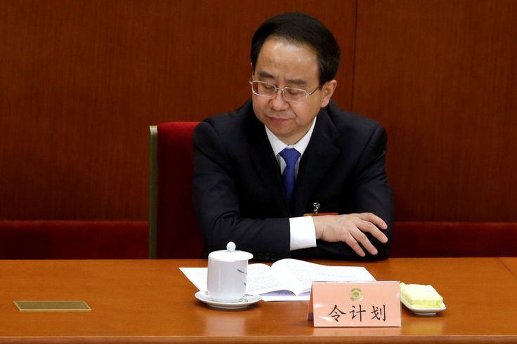 Mr. Ling joins two other notable senior party officials in receiving a lifetime prison sentence for graft.