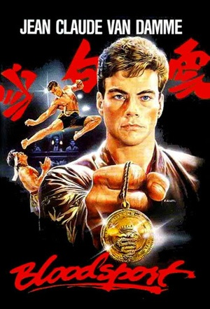Bloodsport (1988) - 5/5 brick smashes watch this movie free here: http://realfreestreaming.com