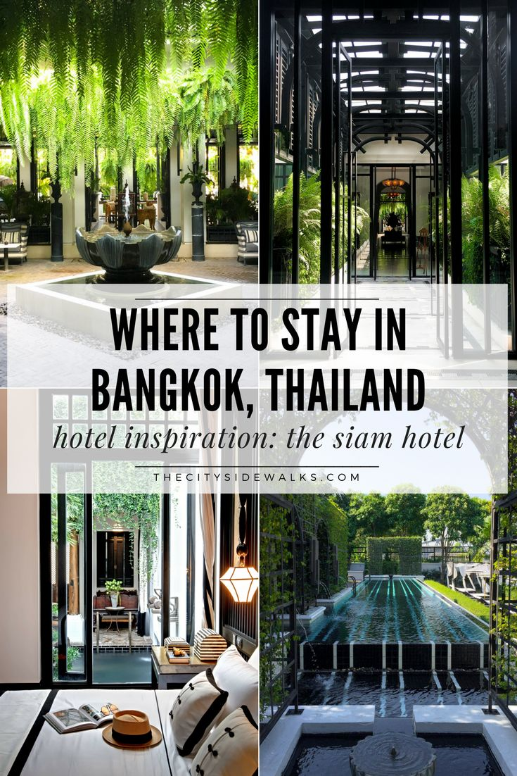 There are so many hotel options in the sprawling city of Bangkok that it can be hard to choose where to stay. Tucked away along the Chao Praya River in the Dusit district of Bangkok is the exclusive, stylish escape, The Siam. This Bangkok hotel is nothing short of a remarkably intriguing, one-of-a-kind, work of art. If you're looking for where to stay in Bangkok, look no further than this artistic, urban sanctuary in the heart of bustilng Bangkok.