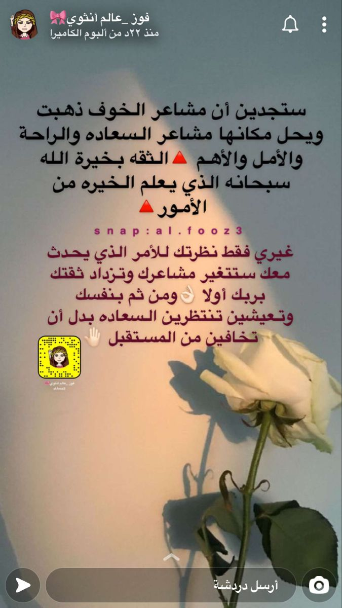 Pin By Soos On فوز عالم انثوي In 2021 Event Ticket Event Snaps