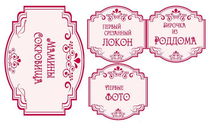 Коробочка мамины сокровища мастер класс - coffre24.ru