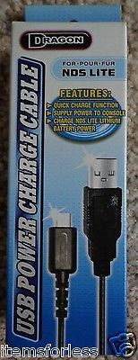 Nintendo DS lite usb charger