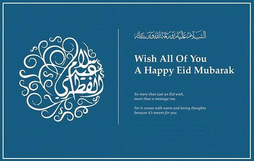 Eid Mubarak - Tap to see more eid mubarak wishes wallpaper & greetings! Happy Eid @mobile9