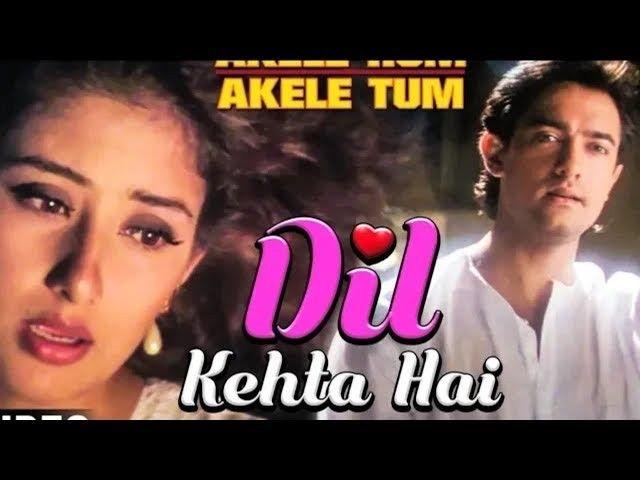 Dil Kehta Hai Chal Unse Mil, Whatsapp Status Video in 2020 ...