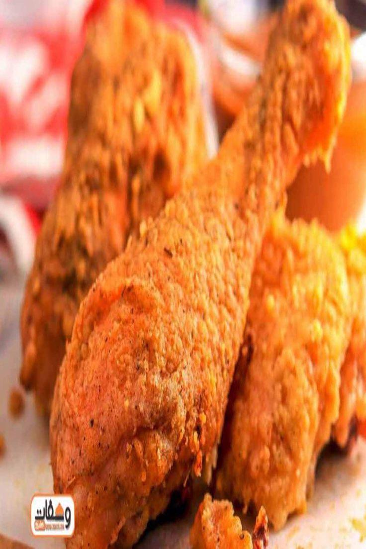 طرق عمل دجاج مقرمش بـ 7 وصفات Food Chicken Wings Chicken