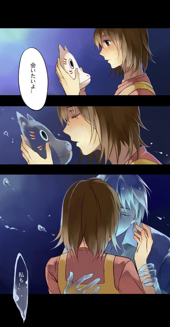 Hotarubi no Mori e I can help but cry every time I read this part