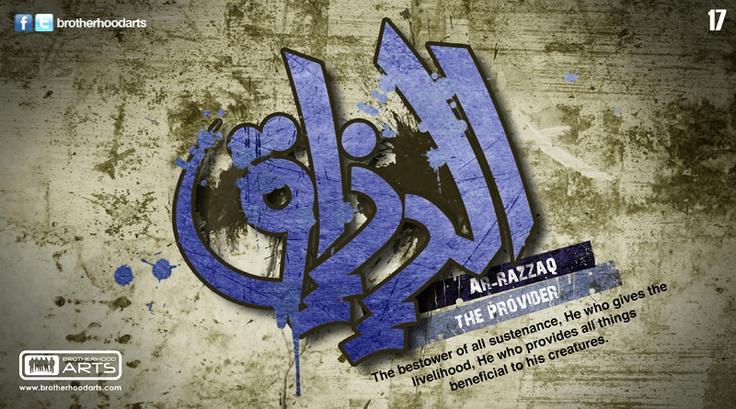 17. Ar-Razzaq (The 99 names of God: The Ever Providing)