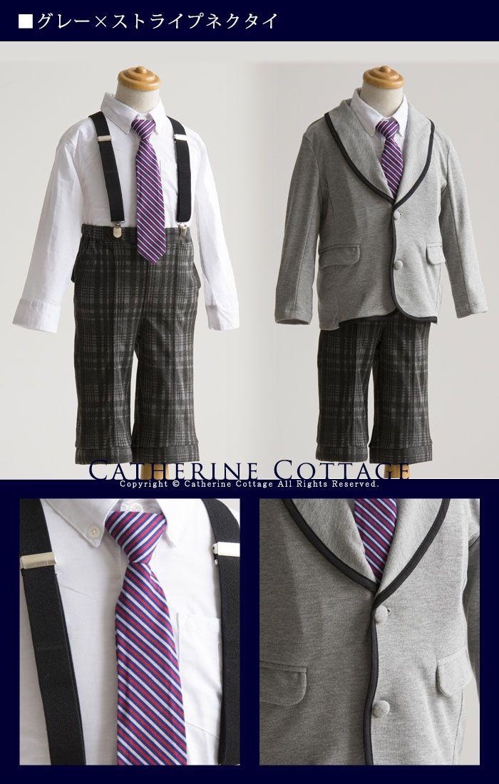ボーイズキッズスーツ グレー 灰色 子供スーツ
