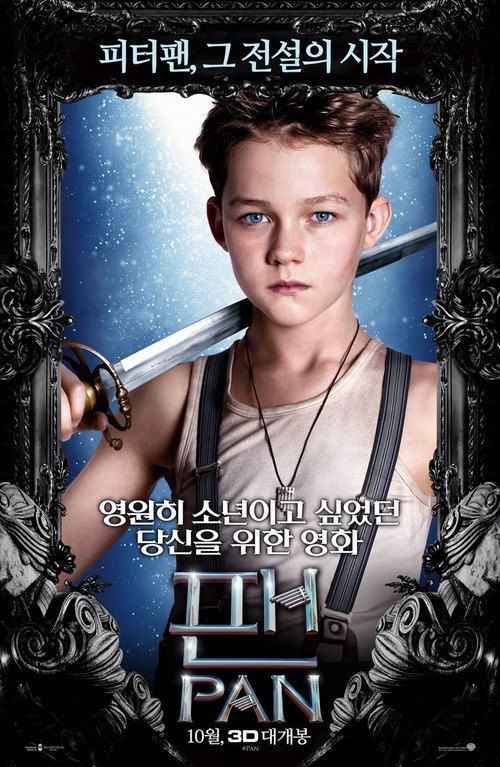 Pan Full Movie Online 2015