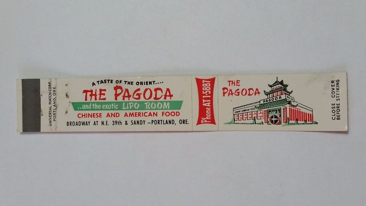 THE PAGODA RESTAURANT PORTLAND OREGON 10 Strike #Matchcover To order your Business' own branded #matchbooks & #matchboxes GoTo: www.Getmatches.com or call 800.605.7331 to get the process started today!