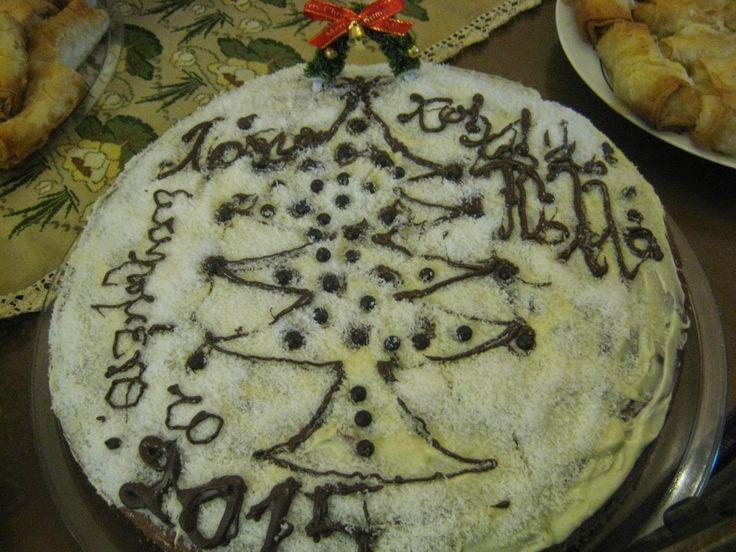 βασιλόπιτα που μπορεί να γίνει και ένα απίθανο κέικ