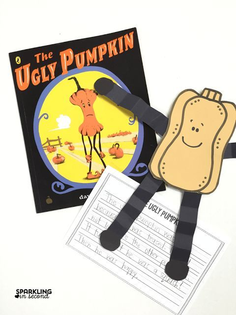 The Ugly Pumpkin is a great fall transitional book between Halloween and Thanksgiving!