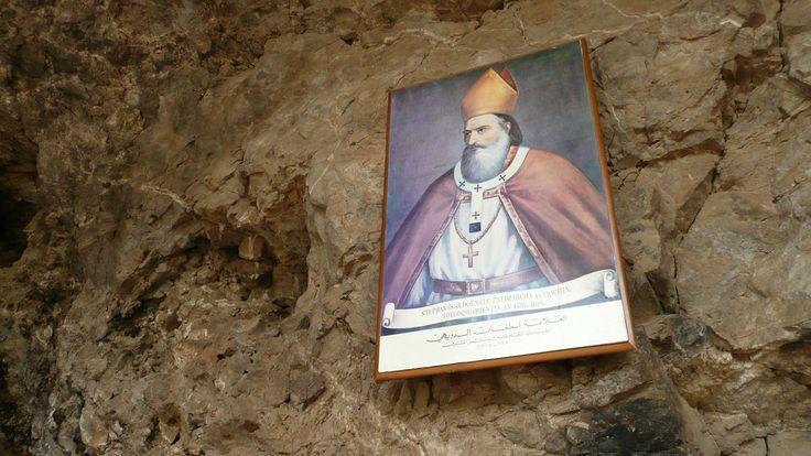 https://flic.kr/p/7g7BcL | P1010389 | St. Stephanus, Qannubine Monastery, Qadisha Valley, Lebanon