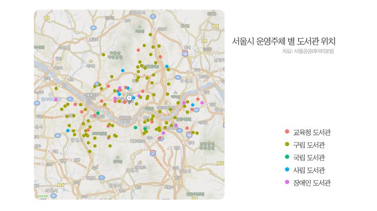 서울시 도서관 공간시각화 ggplot2  http://visualize.tistory.com/57