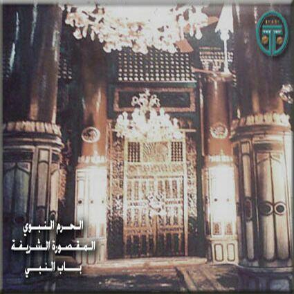 باب خروج النبي -  صلى الله عليه وسلم من  حجرة عائشة -رضي الله عنها - للروضة الشريفة ، ويقع بين اسطوانة الحرس والوفود .