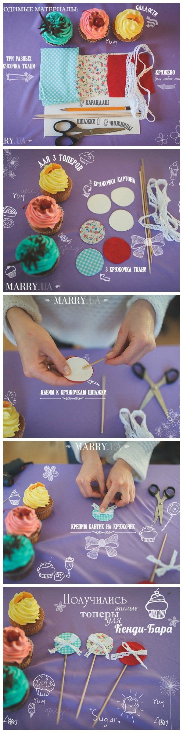 Wedding DIY Wedding handmade Cake toppers http://marry.ua/articles/wedding_diy/topperri_dlja_cupkeykov_svoimi_rukami