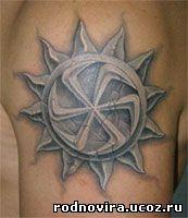Татуировки, татуировки фото, лазерное удаление татуировки, татуировки эскизы, татуировки и их значение, татуировки надписи, временные татуировки, красивые татуировки, татуировки иероглифы, мужские татуировки, кельтские татуировки, русские татуировки,татуировки в картинках, <br /> маленькие татуировки, тюремные татуировки, галерея тату, тату краски, хна для тату, тату джоли, бабочки тату, тату рисунки, фото тату, интимные тату, группа тату, перманентный тату макияж, тату иероглифы, тату…