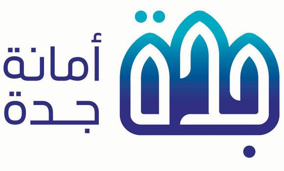 Jeddah to launch a massive campaign to exterminate rats | Arab News