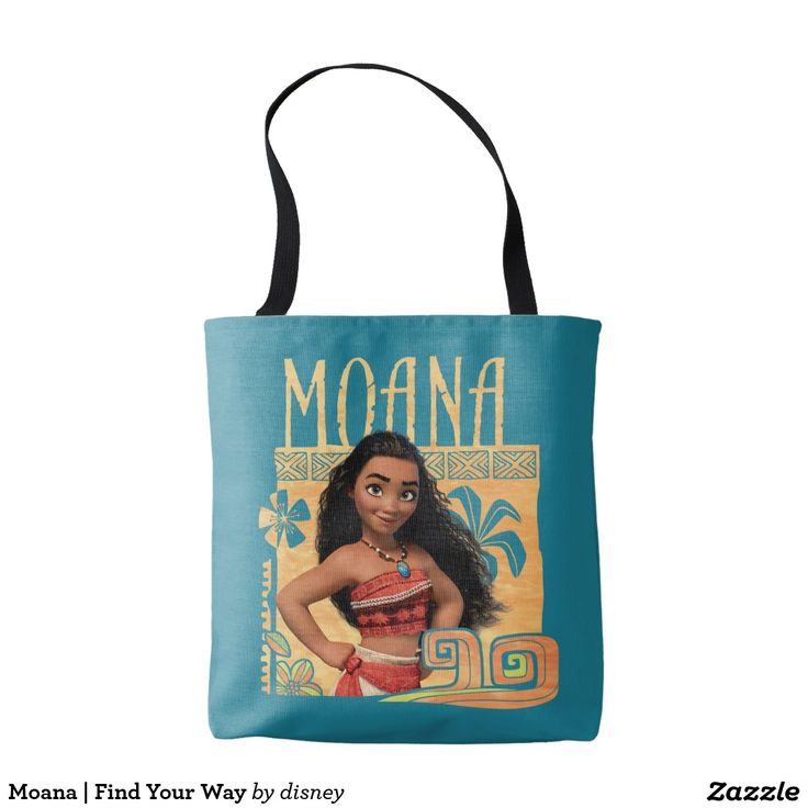 Moana | Find Your Way