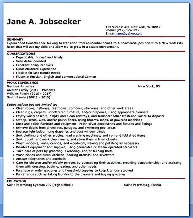 housekeeper resume housekeeper resume should be able to contain and highlight important aspects