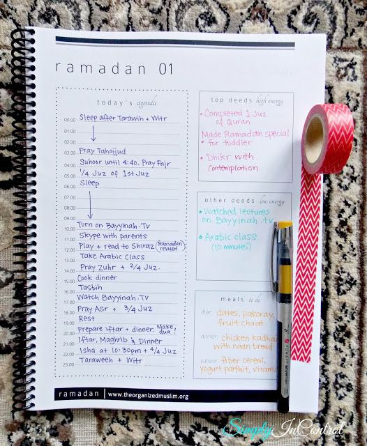 Ramadan Planner by The Organized Muslim