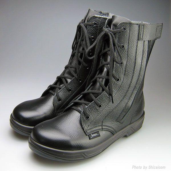 ・防災用安全靴 SS33Hi FR | 防災 ...