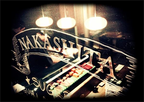 nakashita, japanese tavern, barcelona