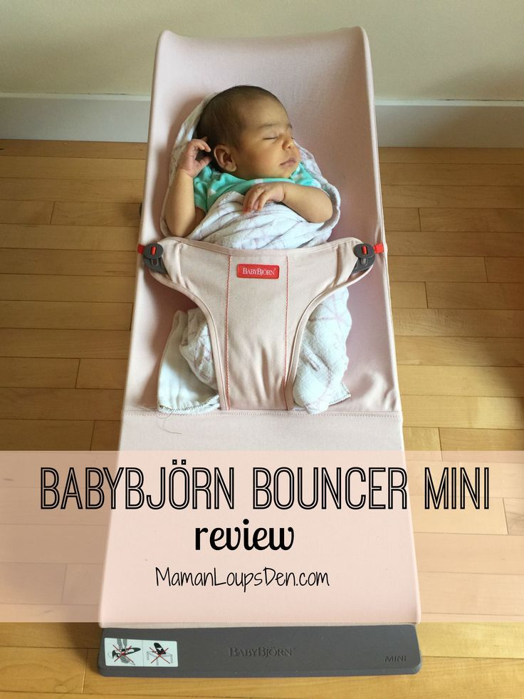 BabyBjorn Bouncer Mini Review ~ Maman Loup's Den