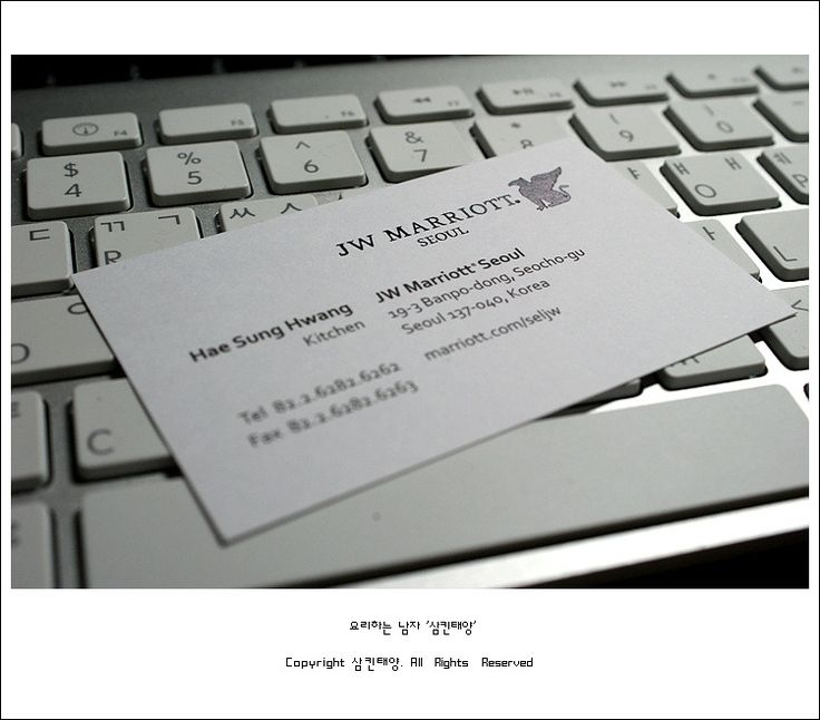 121 best business card images on Pinterest Business cards, Cards - brand officer sample resume