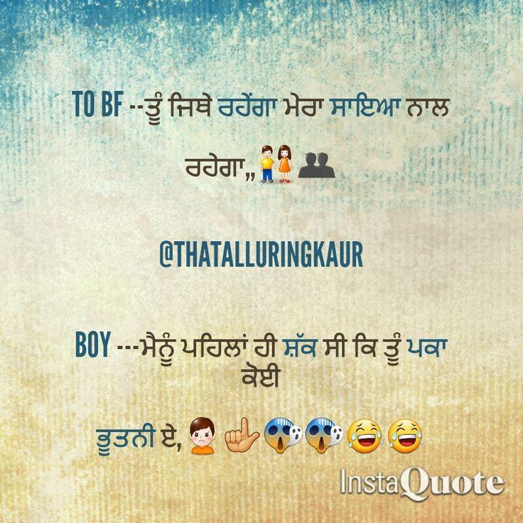 148 Best Images About Punjabi Funny Jokes On Pinterest