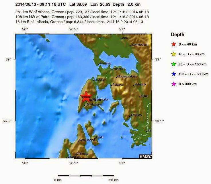 haradiatika lefkada: Μικρός σεισμός, μη ανησυχητικός, πριν 8 λεπτά στη ...