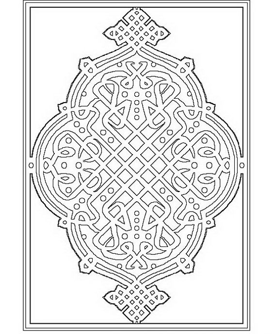 74 best images about islamic coloring book on pinterest