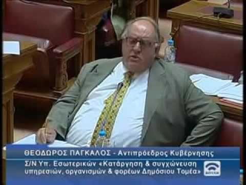 Ιερή Δήλωση Άρθρου 120 Ελληνικού Συντάγματος