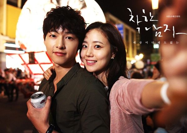 Song Joong Ki in The Innocent Man