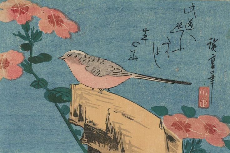 Утагава Хиросигэ. Трясогузка на камне и розовые гвоздики